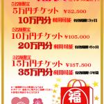 SnapCrab_NoName_2013-12-10_16-46-21_No-00